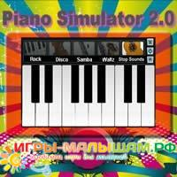 Oceanside Piano играть онлайн